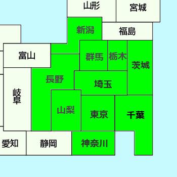東京都港区、芝公園法務事務所の対応エリアは東京、神奈川、千葉、埼玉、群馬、茨城、栃木、山梨、長野、新潟